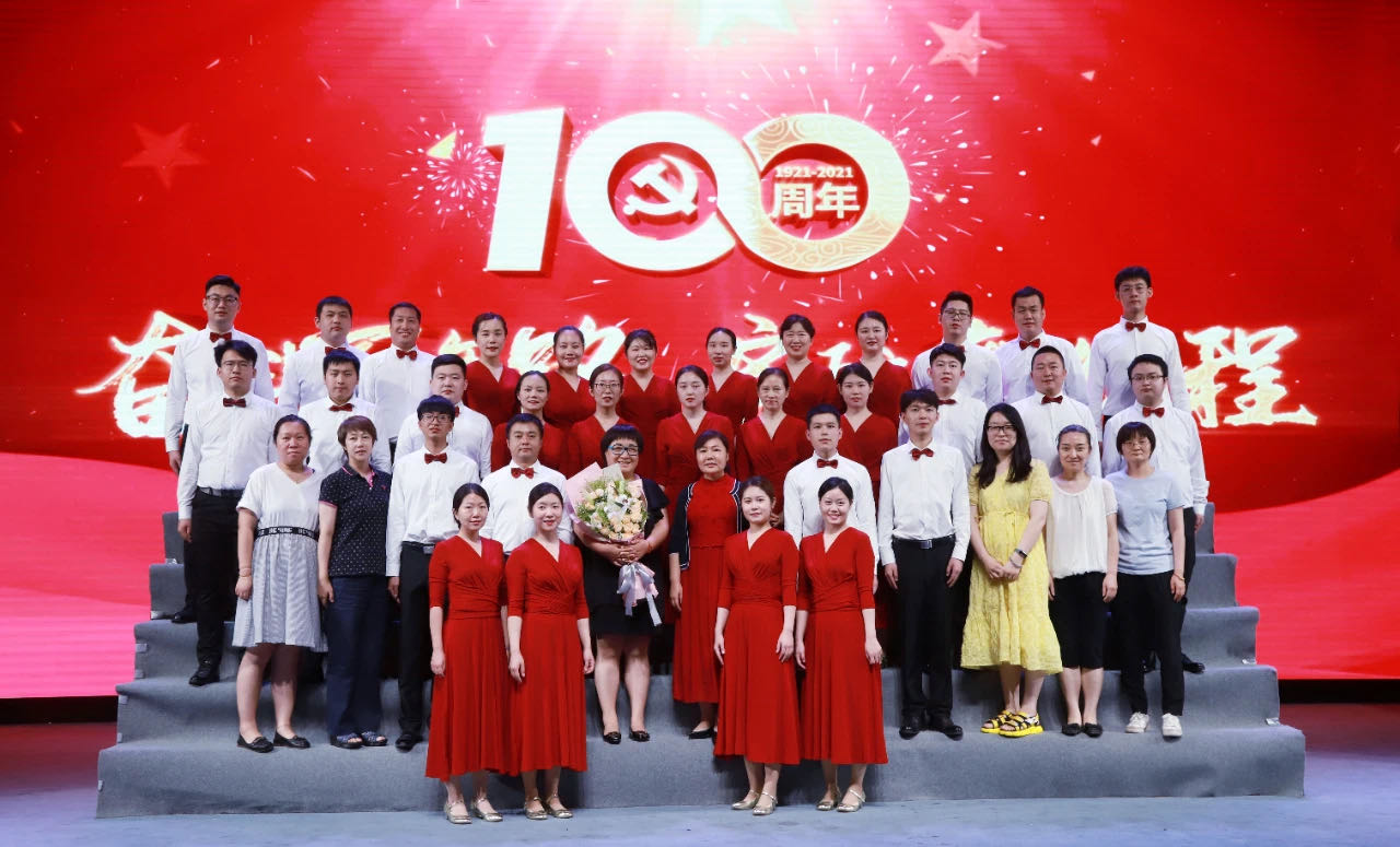 """<div style=""""text-align:center;""""> <strong>2021年6月盛华翔伦党支部为建党百年献礼!</strong> </div>"""